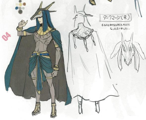 Concept art of the male Dark Mage.