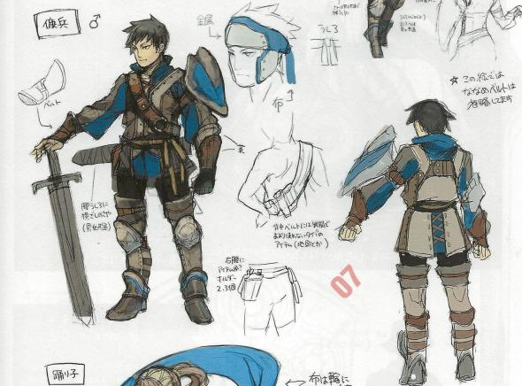 Concept art of the male Mercenary.