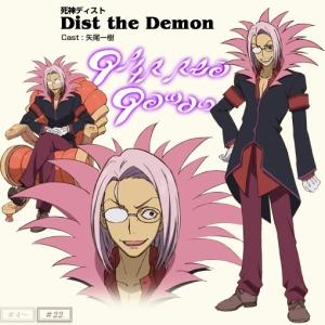 O hai, Dist! (He's so pretty~)