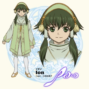 O hai, Ion! (Note that Ion is a BOY, not a girl. This becomes even more difficult to discern when you hear him speak.)