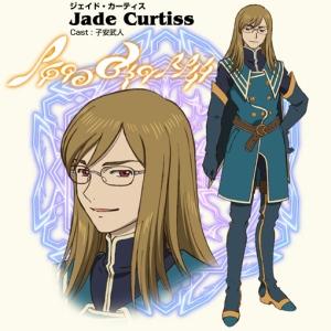 O hai, Jade!