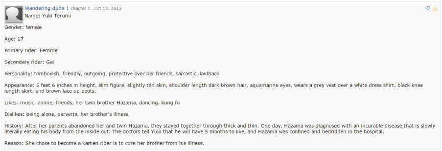 Kamen Rider Ryuki Rider's Persona Reader Character 1
